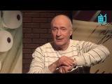 Александр Соломонов в гостях у Елены Гудковой