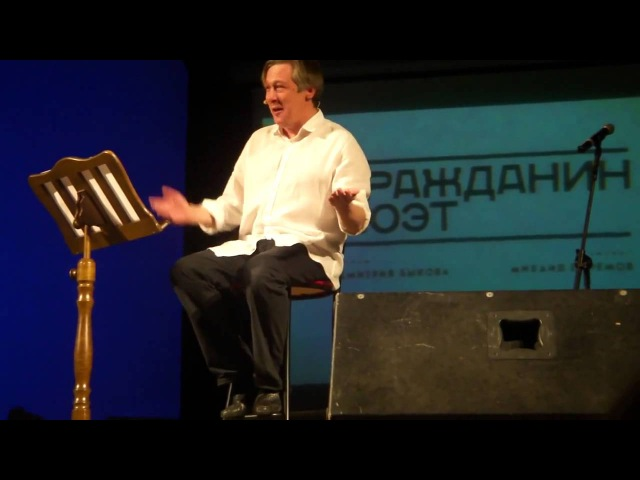 Михаил Ефремов Путин и мужик Гражданин поэт