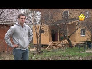 Строительство дома из СИП панелей. Личный опыт // FORUMHOUSE