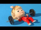 Маша и Медведь - Крик победы (Серия 47) [720p]