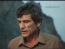 Люди и дельфины. 3-я серия (1984)
