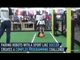 Робобол! Таким будет будущее футбола!