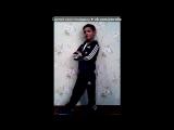 Со стены друга под музыку Басы на Полную 2014 - Track 8. Picrolla