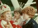 Веселое сновидение или Смех и слезы /Ленфильм, 1976/ 2 серия