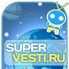 SuperVesti.ru - Новости высоких технологий -