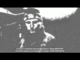Gvozdoder - Чикатило