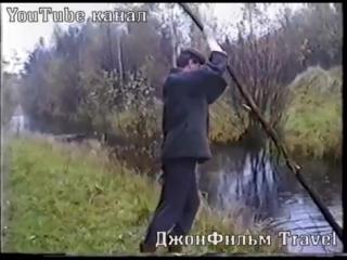Как переправиться через реку и не намочить ноги в холодной воде?)))