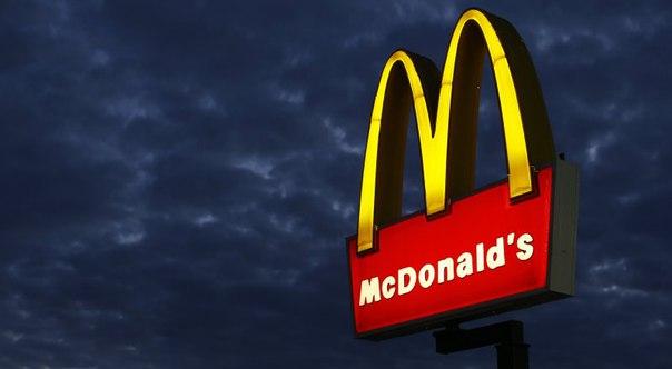 Где будет McDonalds в Казахстане?