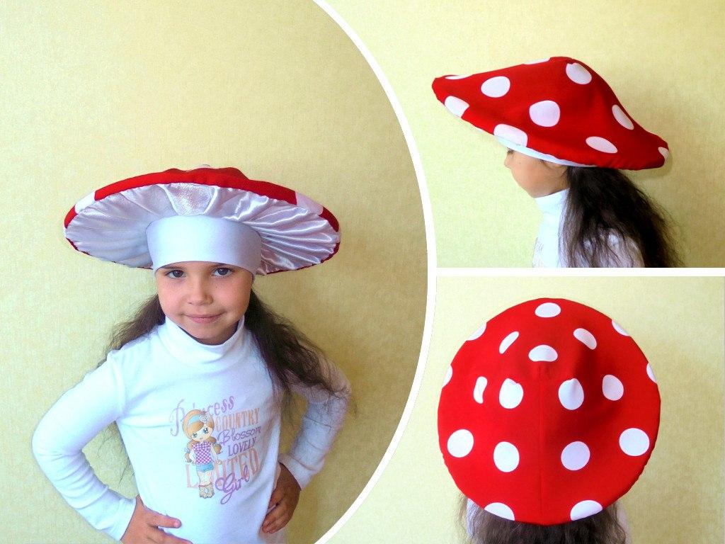 Как сделать шляпу гриба для ребенка своими руками