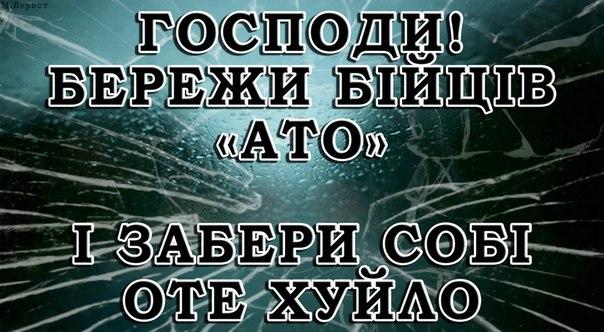 В составе ВСУ появится специальное штурмовое подразделение из добровольцев, - замглавы АП Таранов - Цензор.НЕТ 6484