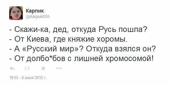 Боевики 65 раз за день обстреляли позиции украинских военнослужащих, - пресс-центр АТО - Цензор.НЕТ 8636