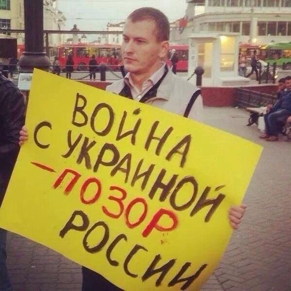 """Минюст: """"ЮКОС"""" не просил Украину арестовать российские активы - Цензор.НЕТ 2549"""