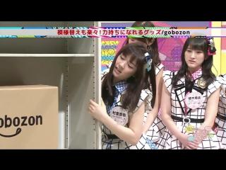 HKT48 no Goboten ep56 от 5 июля 2015 г.