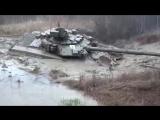 Русский танк Т-90 (1000 л.с.) застрял в грязи - Russian tank T-90 (1000HP) stuck in the mud