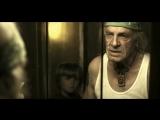 Хемлок Гроув/Hemlock Grove (2013 - 2015) Трейлер (сезон 1; русский язык)