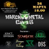 MARCH METAL CATS FEST- V
