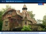 Дачная история. Специальный репортаж Зинаиды Курбатовой.