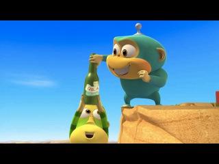 Обезьянки из космоса (Alien Monkeys) - Большой каньон (32 серия)