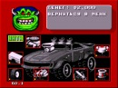 gameplay игры Rock'n'roll racing original