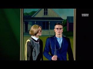 Танцы: Анастасия Вядро и Михаил Шабанов (Labrinth - Let It Be) (сезон 2, серия 12)
