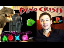 Хроники Dino Crisis / Sony Memories 5 - История Дино Кризис 1 на Sony Playstation 1 (обзор)