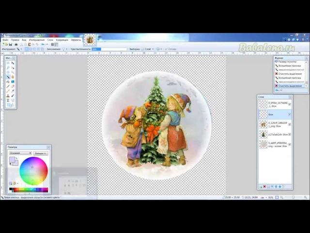 Создаем снежный вырез с помощью эффекта Градиент по окружности в Paint.net