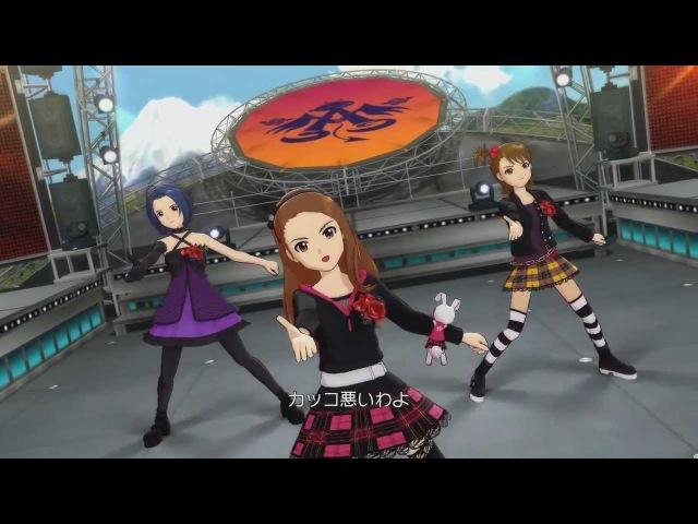 「アイドルマスター2」Overmaster ~ Ryuuguu Komachi