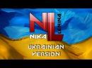 Neon Genesis Evangelion / Thesis of a Cruel Angel (Nika Lenina Ukrainian TV Version)