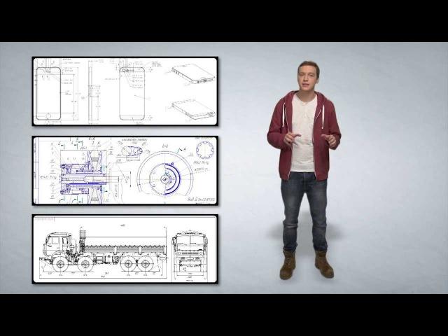 Валерий Смекалов о профессии Инженер Конструктор
