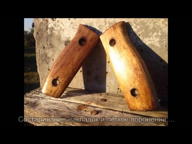 Восстановление штык ножа к винтовке Арисака The restoration of the bayonet for the Arisaka rifle
