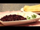 Икра из свеклы Рецепт Бабушки Эммы