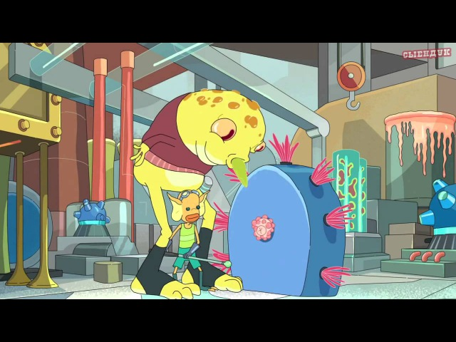 Rick and Morty / Рик и Морти Плюмбусы