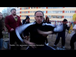 Russische Party - Russian Party, Russia Rossia Russian, Drunk, fail, funny