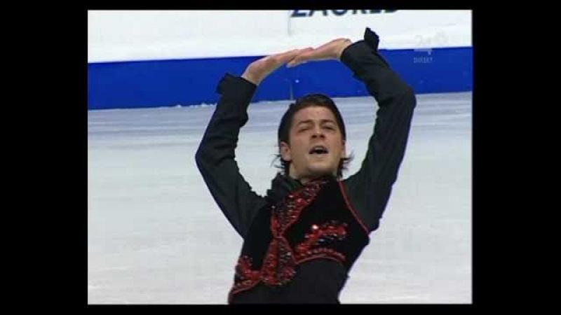 Stephane Lambiel 2008 Euros LP - Poeta (aka Flamenco)