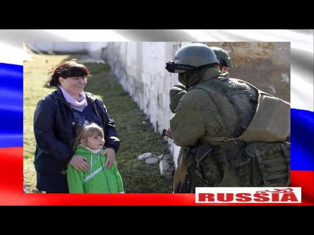 Наконец то русские солдаты в Крыму