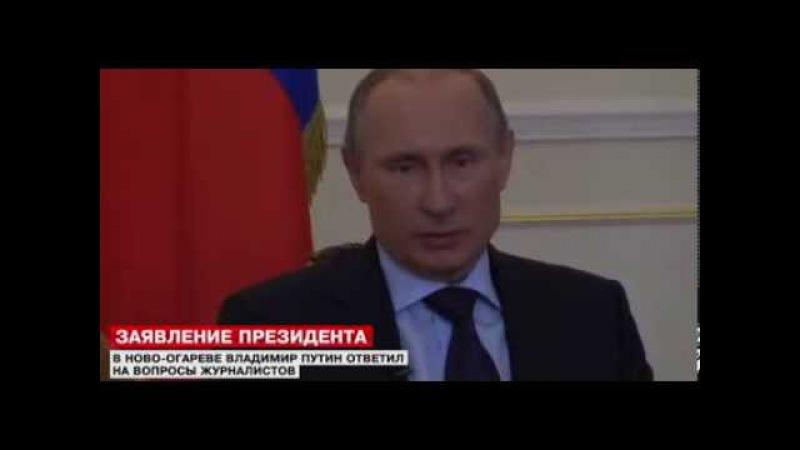 Путин оскорбил святого Царя Мученика обозвав его Николай Кровавый