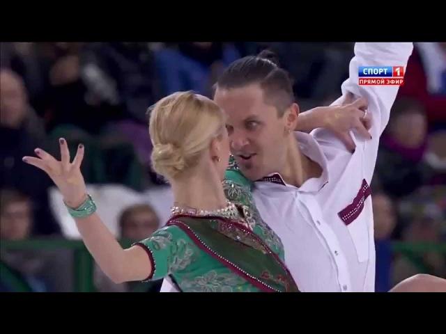 Tatiana VOLOSOZHAR and Maxim TRANKOV Trophеe Eric Bompard 2015 Pairs SP