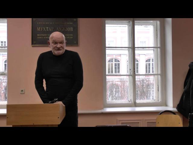 Ноговицын О.М. Курс лекций по поэтике (философия), 2014 - 1