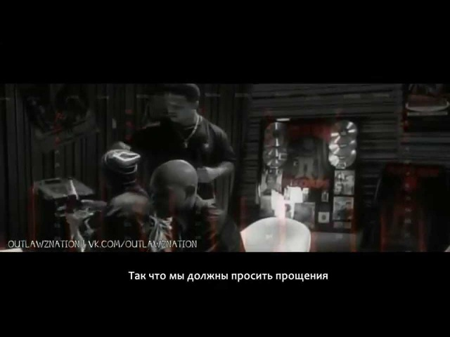 2Pac - Unconditional Love (Rus Subtitles) (Русские субтитры)