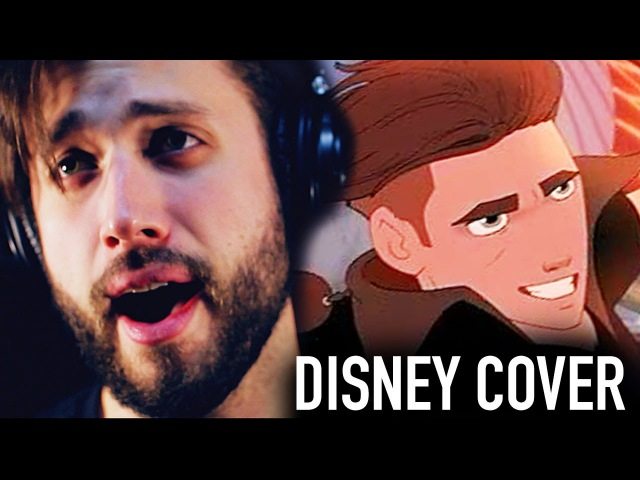 I'm Still Here (Disney's Treasure Planet) - Jonathan Young Cover