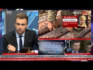 Эксклюзив: Гитлянская о трансляции в интернете телеканала