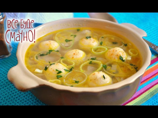 Суп с галушками – Все буде смачно. Выпуск от 03.10.15