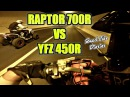 ★QUAD BIKE DIARIES Ep1   YAMAHA RAPTOR 700 VS YFZ 450 ATV ON THE STREET★