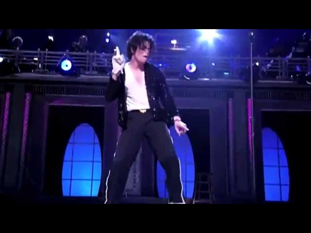 Michael Jackson Billie Jean 30th Anniversary Madison Square Garden NY