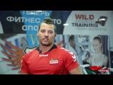 Тренировка плеч с Александром Косоребриковым в фитнес-клубе WILD Athletic
