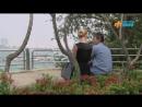 Брак по завещанию ( Танцы на углях ) 3 сезон 7 серия