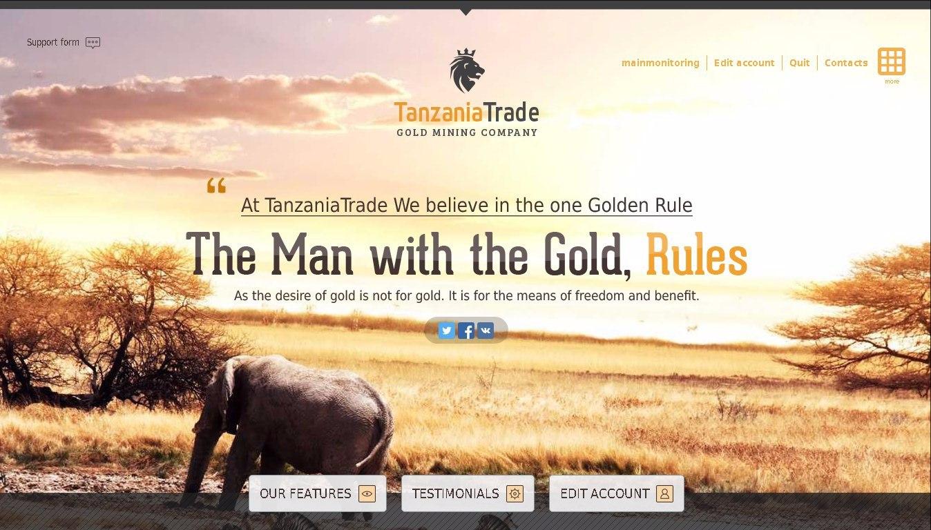 Tanzania Trade