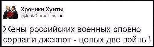 Российские военнослужащие  проводят учения в Приднестровье - Цензор.НЕТ 5537