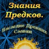 Славянская Азбука.  Всеясветная Грамота. Сибирь.