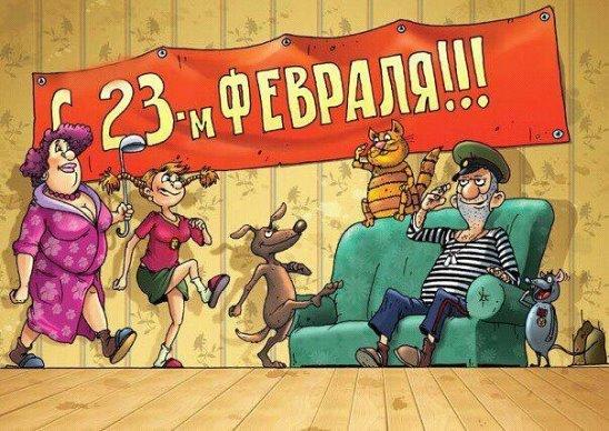С праздником! ZVB7hmw_UKM